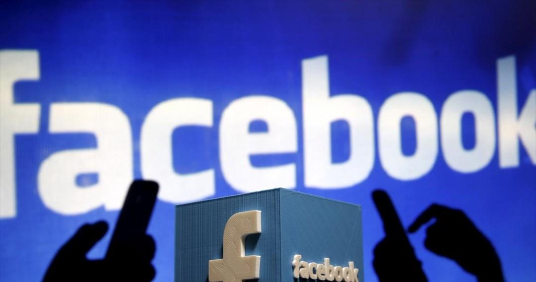 «Πρόβλημα Μπάιντεν» για το Facebook