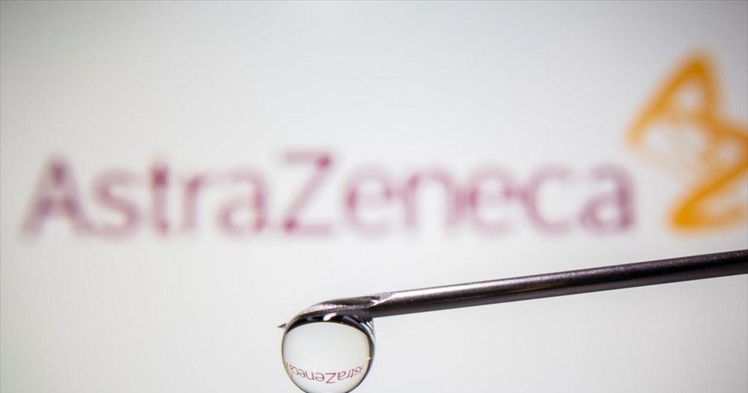 Ο ΕΜΑ θα εξετάσει «όλα τα δεδομένα» για το εμβόλιο της AstraZeneca