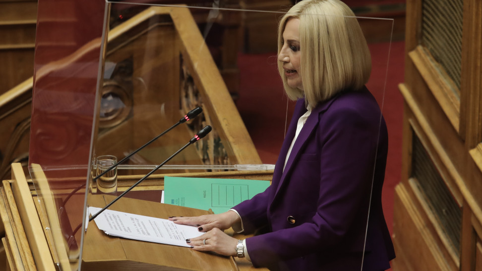 Βουλή: Ειδική συνεδρίαση για τα κόκκινα δάνεια ζητάει το ΚΙΝΑΛ