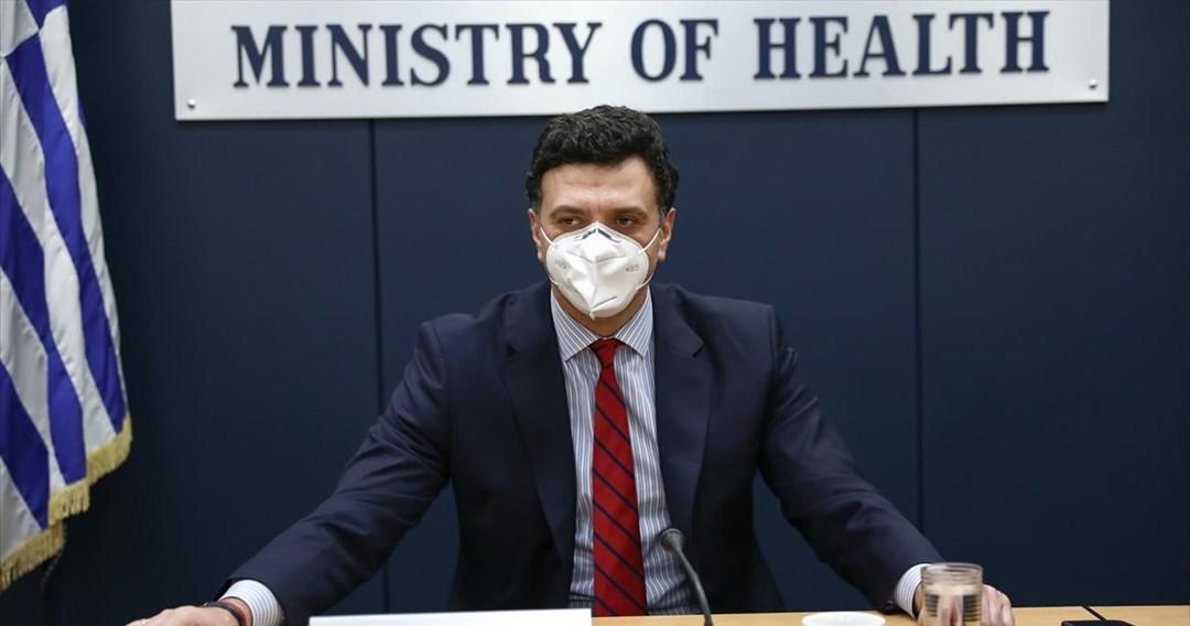 Στις 14:00 η ενημέρωση των κομμάτων για την πανδημία από τον Β. Κικίλια με συμμετοχή Τσιόδρα