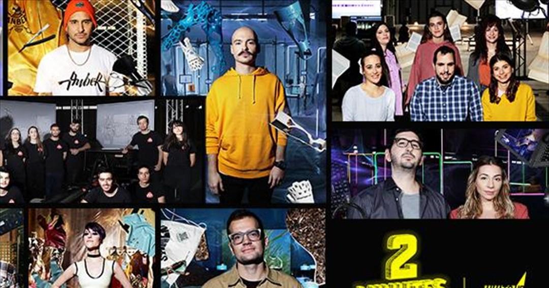 Το What's Up της Cosmote δίνει βήμα στις ιδέες νέων από όλη την Ελλάδα