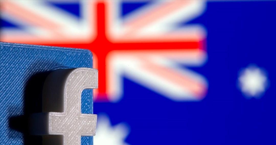 Αντίποινα της Αυστραλίας στο Facebook