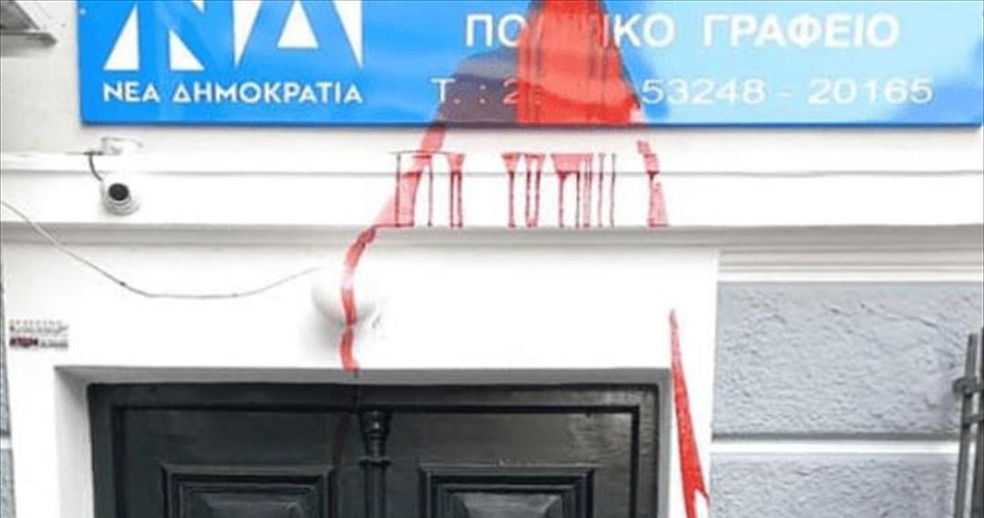 Μ. Βολουδάκης για επίθεση στο γραφείο του: Θρασύδειλοι….κρυπτόμενοι αποκαλύπτεσθε