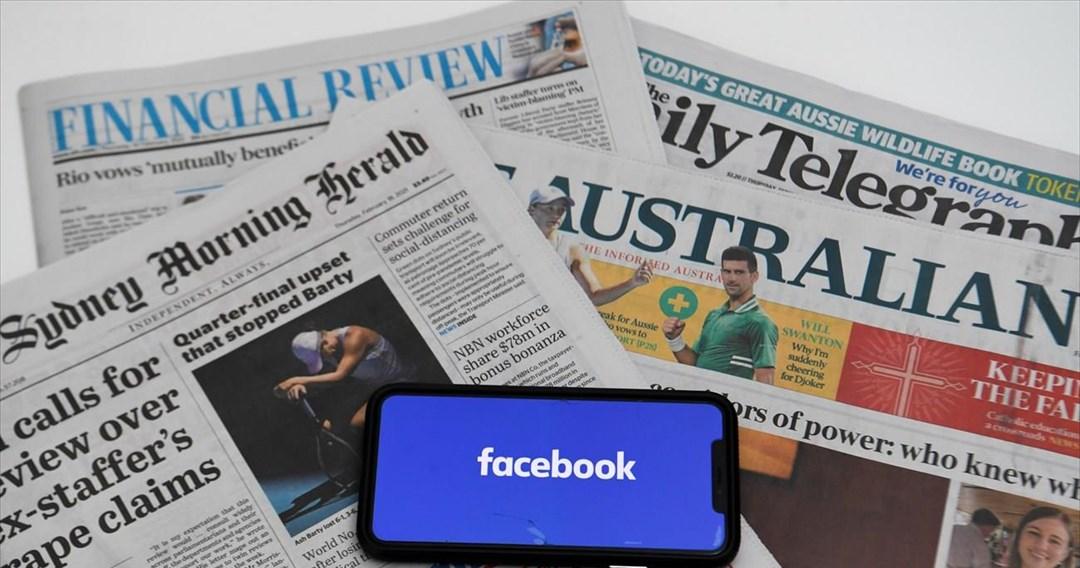 Τι σημαίνει το «unfriend» στη χώρα από τον κολοσσό των social media