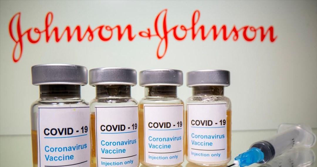 Στις 11 Μαρτίου η απόφαση του ΕΜΑ για το εμβόλιο της Johnson & Johnson
