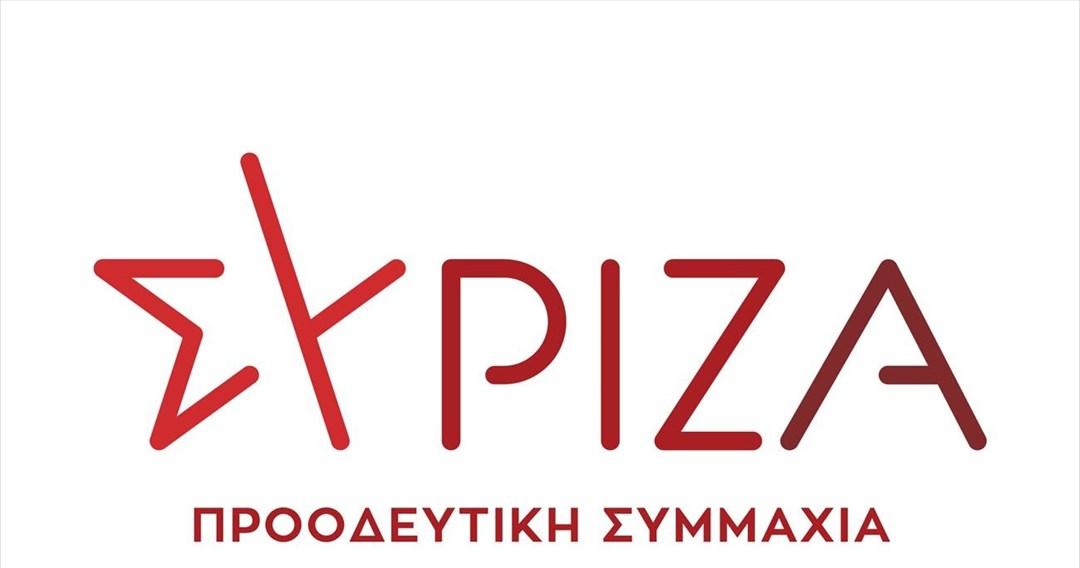 Ο Μητσοτάκης θα ζητήσει παραίτηση Ζούλα για το φιάσκο με τις εντολές λογοκρισίας στην ΕΡΤ;