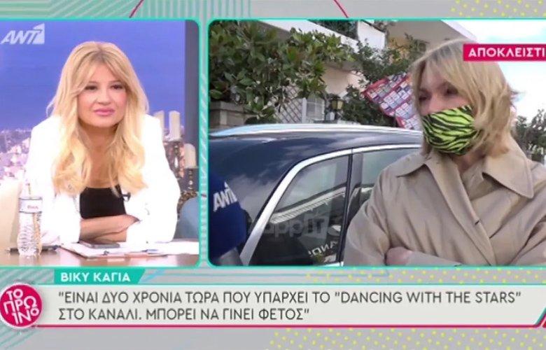 Συνεχίζει στο GNTM; – Τι απάντησε η παρουσιάστρια – News.gr