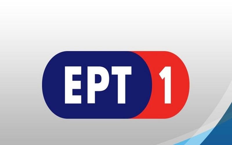Αύξηση τηλεθέασης 20% το α΄ εξάμηνο της τηλεοπτικής σεζόν για την ΕΡΤ1 – News.gr