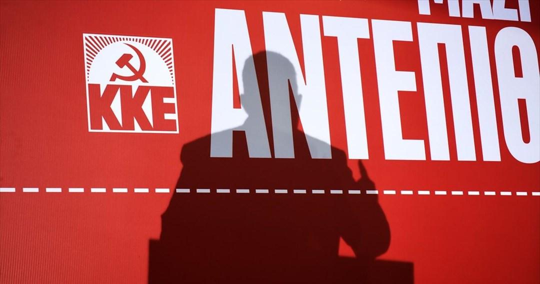Καταγγέλλουμε τον αυταρχισμό σε βάρος του εργατικού και λαϊκού κινήματος της Τουρκίας