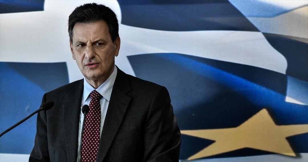 Στη δημοσιότητα η Έκθεση Δημόσιας Διαβούλευσης για το Ελληνικό Σχέδιο Ανάκαμψης