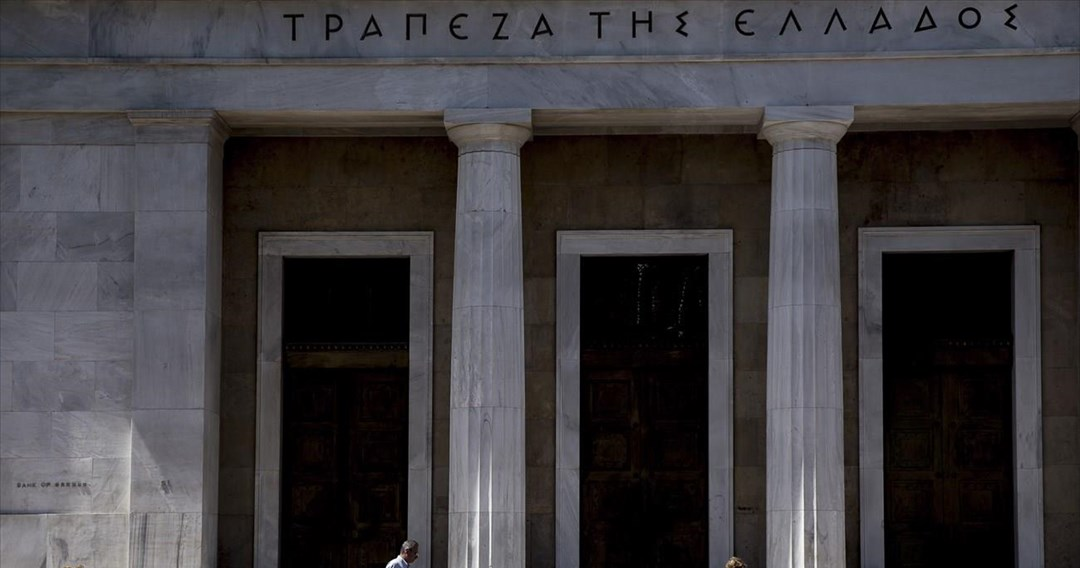 Στα 38,9 δισ. ευρώ στο τέλος του 2020 τα δάνεια των εταιρειών διαχείρισης