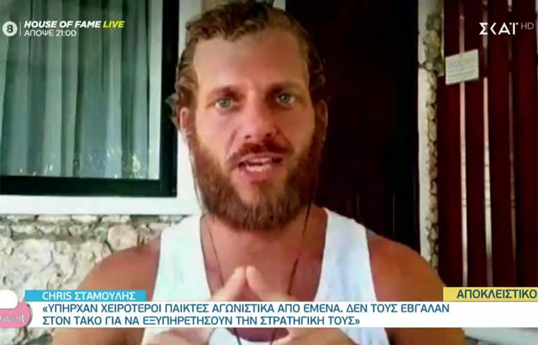 Τι αποκάλυψε ο Chris Σταμούλης για Άννα Μαρία και Νίκο Μπάρτζη – News.gr