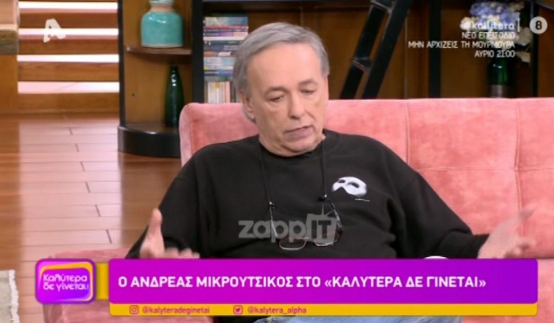 Η αίτια που ξεκίνησε το ρήγμα με τον ΣΚΑΪ – News.gr