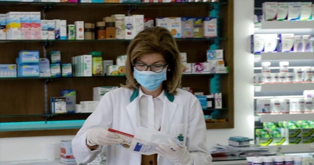 Από την Τετάρτη στα φαρμακεία- Τι είναι είναι και πώς γίνεται