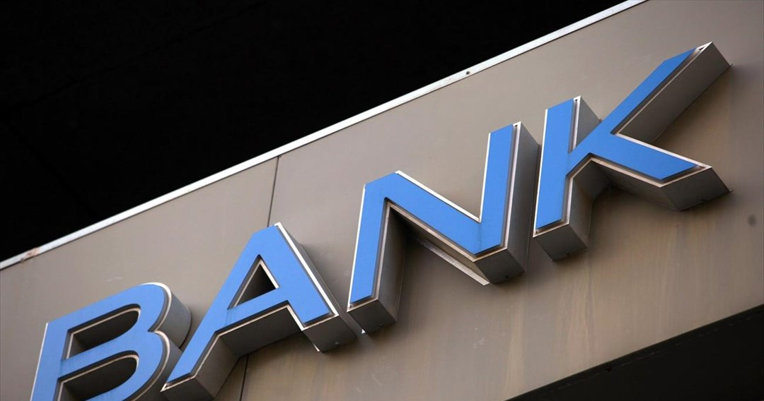 Eνσωματωμένη χρηματοδότηση κατά τραπεζών – Οι νέοι παίκτες