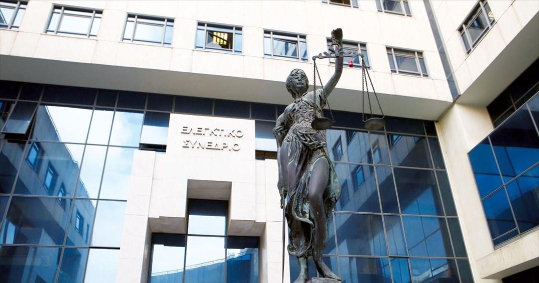 Στο Ελεγκτικό Συνέδριο οι περικοπές των συντάξεων του Δημοσίου