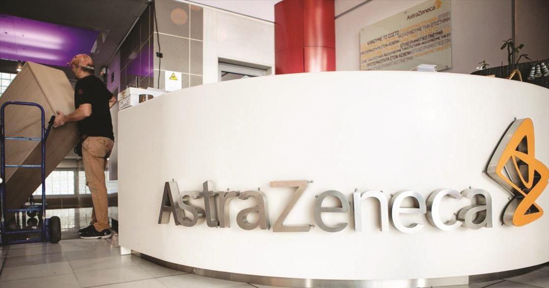 Άρχισε την αξιολόγηση σε πραγματικό χρόνο του κοκτέιλ αντισωμάτων της AstraZeneca