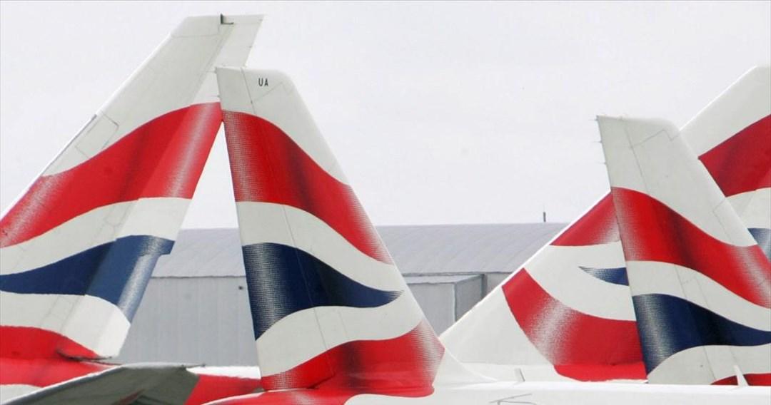 Μετά τις 10.000 απολύσεις, η British Airways κάνει νέες προσλήψεις